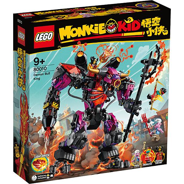 樂高積木Lego 80010 悟空小俠 牛魔王烈火機甲 玩具反斗城