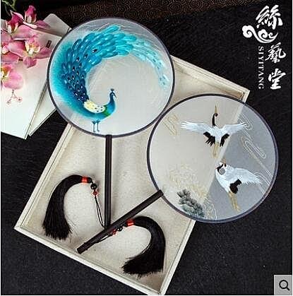 中國風宮扇古典雙面半透手工蘇州刺繡團扇女復古工藝檀木柄