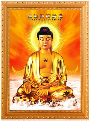 佛畫 結緣開光 高清阿彌陀佛 西方三聖 掛畫佛像畫像 3D立體佛畫像『CM36521』
