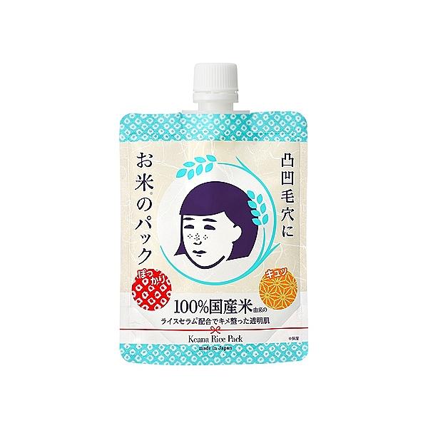 石澤研究所 毛穴撫子日本米精華水洗面膜(170g)【小三美日】