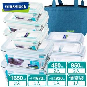 【Glasslock】分格微波強化玻璃保鮮盒-鮮選樂活分隔9件組