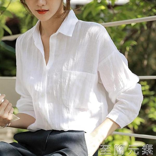 亞麻上衣設計感小眾棉麻白襯衫女休閒百搭寬鬆韓版輕熟苧麻襯衣 雙十二全館免運