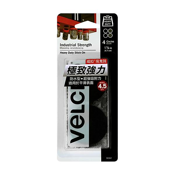 Velcro 威扣極致強力魔鬼氈/圓形/4入 (直徑4.7cm)