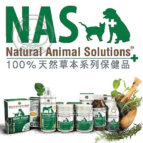 【培菓寵物48H出貨】NAS《天然草本-Dermal Cream -山羊奶粉200g》