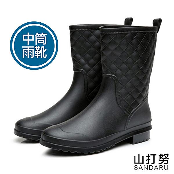 防水雨靴 菱格紋中筒雨靴
