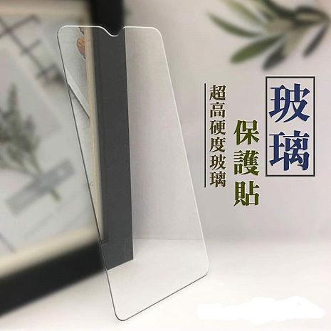Nokia  系列     透明玻璃( 非滿版) 保護貼7.2(TA-1196)-透明
