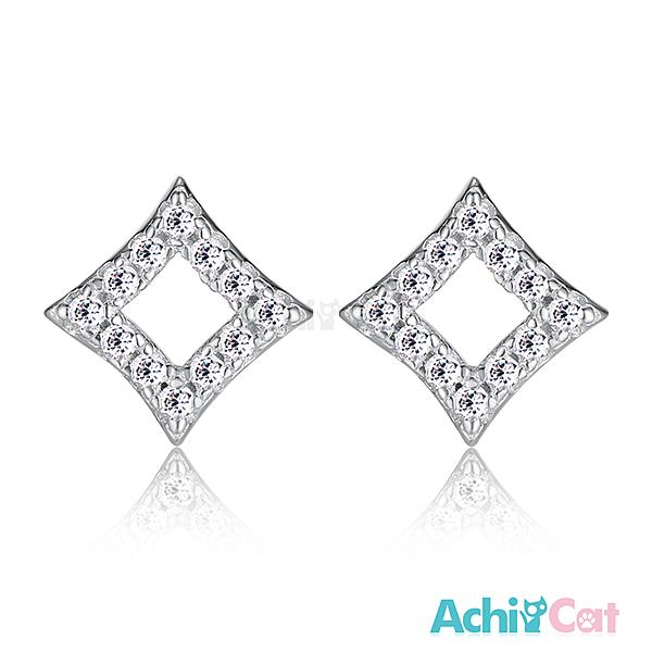 AchiCat銀耳釘925純銀耳環 耳針式 幾何世界 韓版迷你(銀色款單副) GS5029