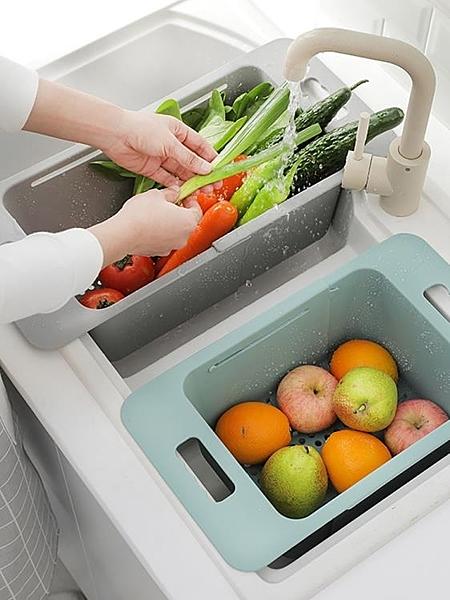洗菜盆 塑料瀝水籃免打孔水槽置物架水果蔬菜廚房洗碗池可伸縮籃子水池筐 【快速】
