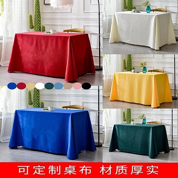 桌布 純色平紋加厚會議桌布布藝長方形辦公展會墨綠色定制桌套簽到地推 【快速】