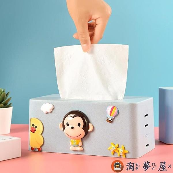 餐巾紙桌面收納家居紙巾盒家用【淘夢屋】