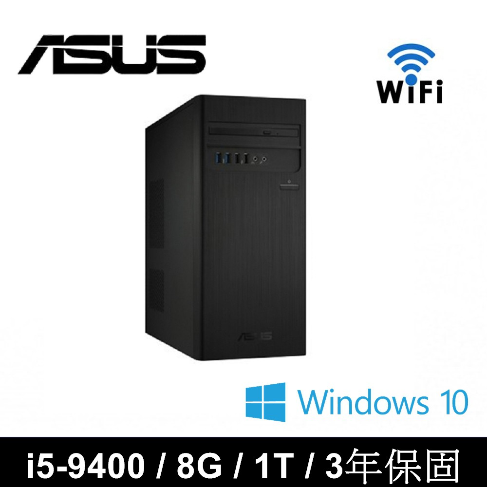 ASUS 華碩 S340MC 第9代i5 6核Win10 桌上型電腦