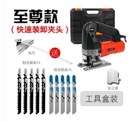 電動曲線鋸工業級多功能家用電鋸切割機往復鋸拉花鋸LX