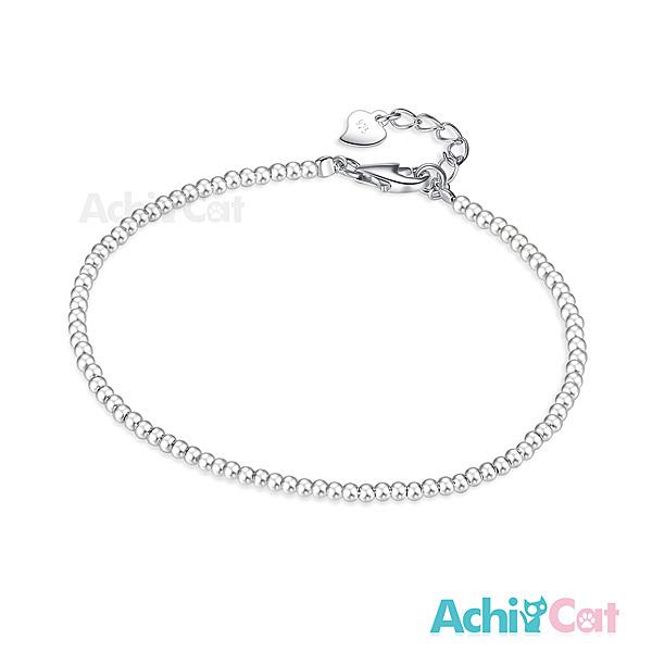 AchiCat 圓珠手鍊 925純銀 點滴情懷 幸福串珠 2.5mm 送刻字 HS6045