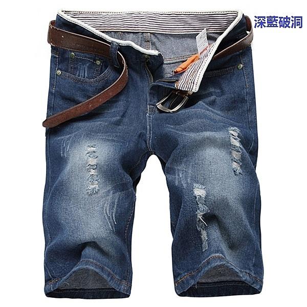 牛仔褲 短褲 大碼 寬鬆 潮流 刮爛 哈倫褲 潮牌 夏季 水洗 中褲 五分褲