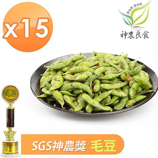 【神農良食】SGS神農獎外銷等級黑胡椒毛豆莢-15入組