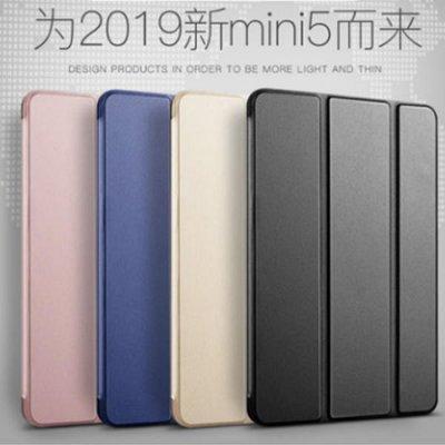 蜂巢散熱 iPad Air air2 2 3 4 mini4 平板皮套 智慧休眠 全包防摔 軟殼 支架 皮套 散熱殼