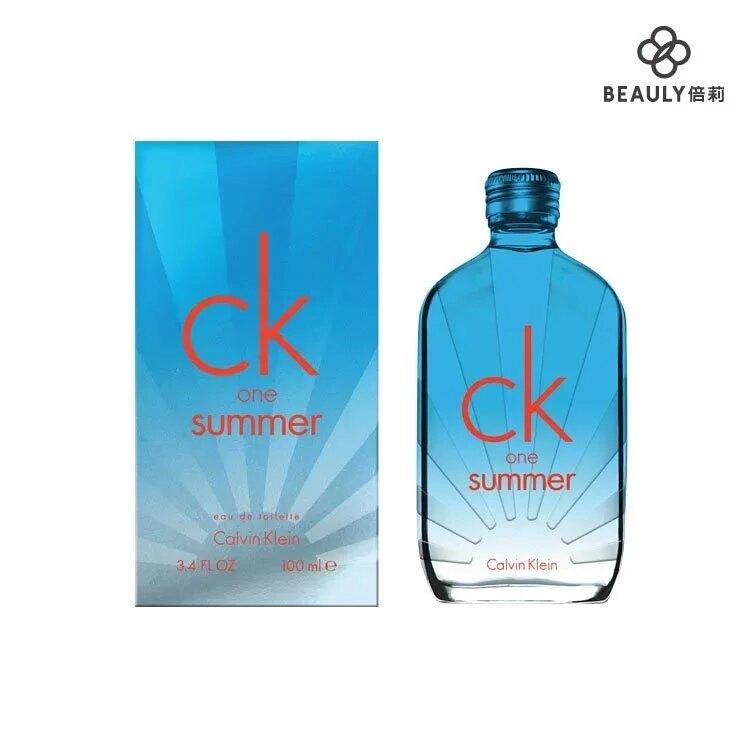CK one summer 2017 夏日限量版中性淡香水 100ml《BEAULY倍莉》