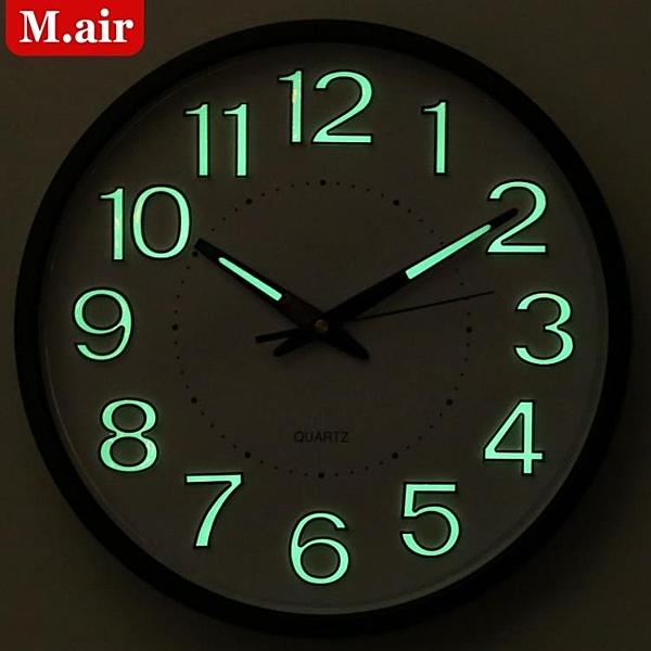 時鐘 邁爾夜光掛鐘客廳靜音掛表家用創意鐘表時鐘臥室現代石英鐘掛鐘 【快速】