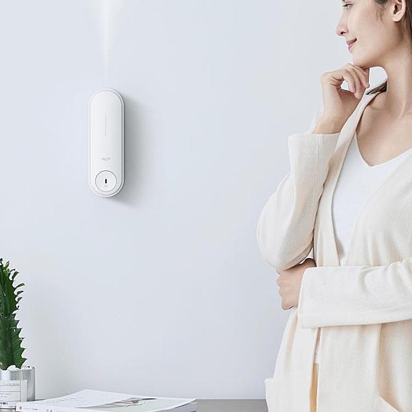 自動噴香機空氣清新劑家用香薰廁所除臭臥室香水噴霧 快意購物網