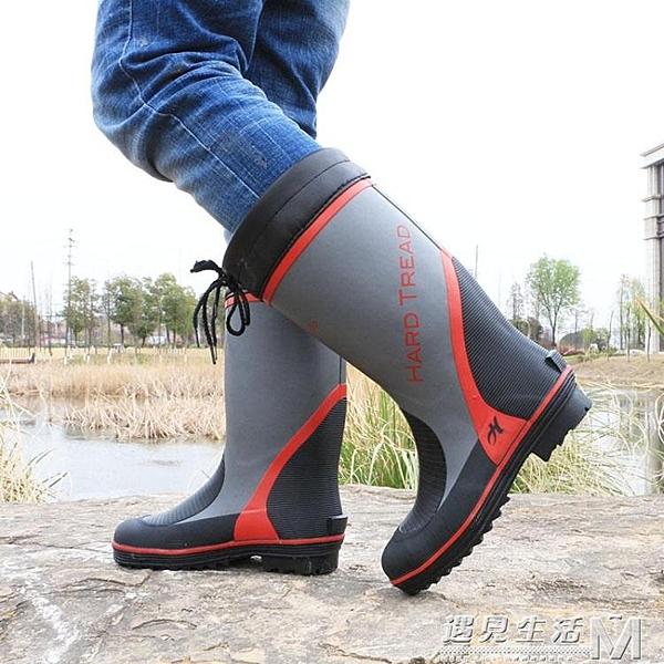春夏新款高筒鋼頭防砸男勞保工地安全釣魚防水雨鞋雨靴水鞋膠鞋 遇见生活