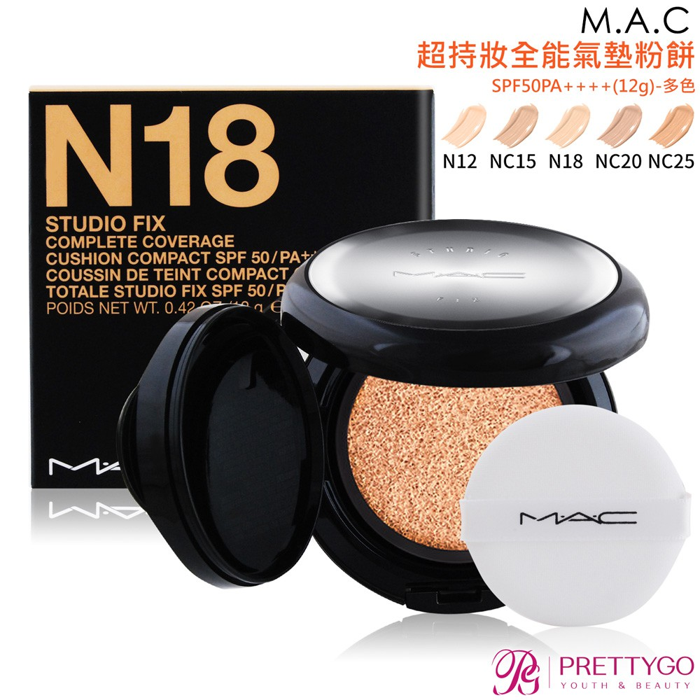 M.A.C 超持妝全能氣墊粉餅SPF50/PA++++(12g)多色可選-[百貨公司貨]【美麗購】