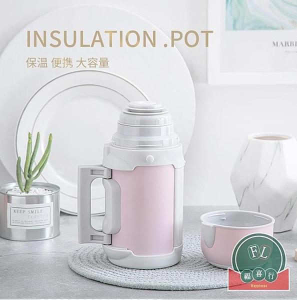 大容量暖水壺帶蓋外出寶寶便攜保溫杯【福喜行】