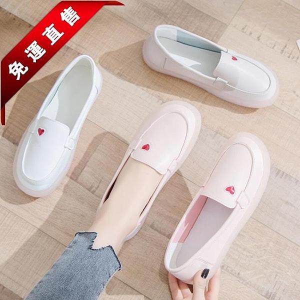 鞋子女2010春季新款護士鞋女軟底透氣不累腳防臭舒適小白鞋豆豆鞋 快速出貨