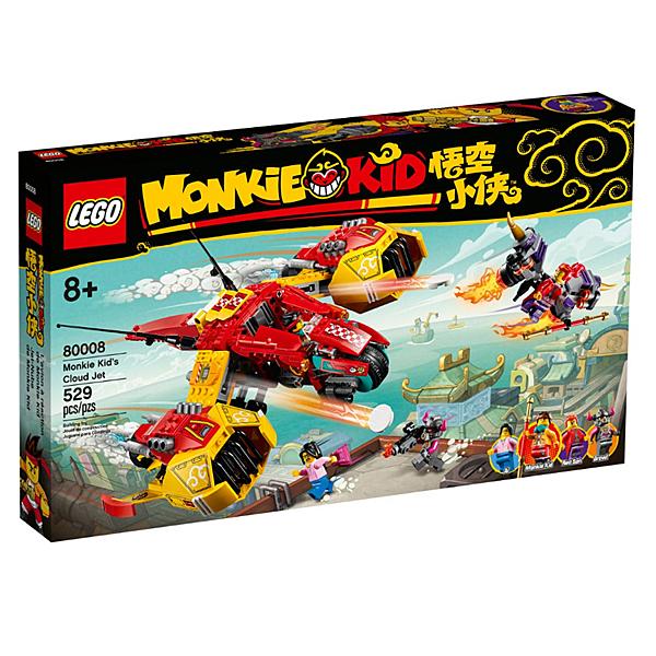 80008【LEGO 樂高積木】悟空小俠系列 Monkie Kid - 雲霄戰機 (529pcs)