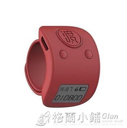 緣滿念佛計數器新款手動戒指型可充電念誦經佛號電子數顯記數客器 【快速】