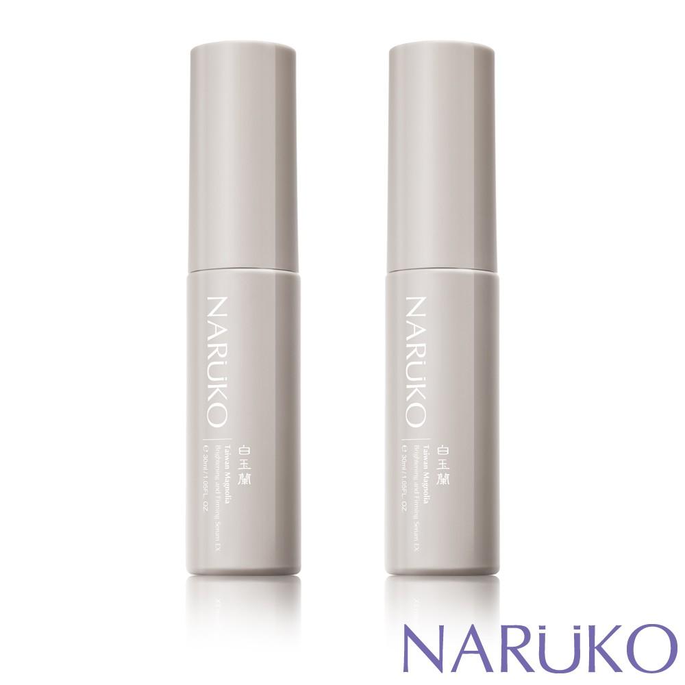 NAURKO 牛爾 白玉蘭鑽采超緊緻美白精華EX 2入