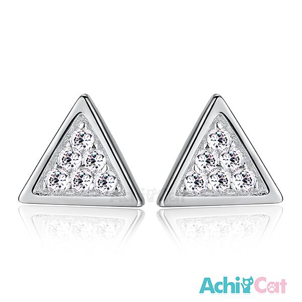 AchiCat銀耳釘925純銀耳環 耳針式 幾何三角 韓版迷你 (銀色款單副) GS5022