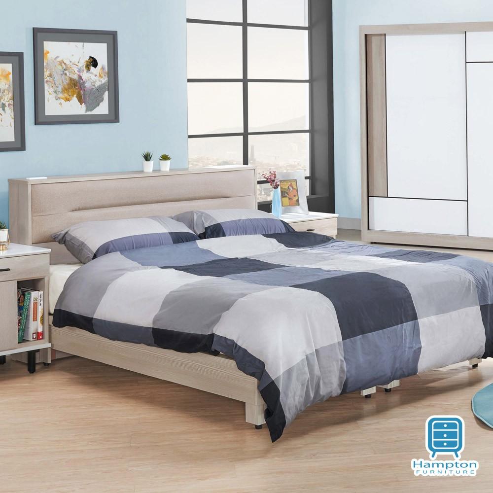【Hampton 漢汀堡】柯蒂斯系列5尺雙人床組-床頭+床底(雙人床組/床頭/床底)