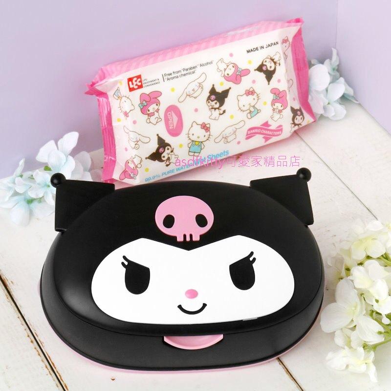 asdfkitty可愛家☆庫洛米臉型濕紙巾盒含濕紙巾1包(80抽)-可放口手用濕巾補充包-日本製