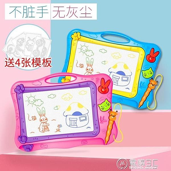 兒童畫畫板磁性寫字板筆彩色涂鴉板1-3歲2幼兒可擦磁力畫寫板玩具 聖誕節免運