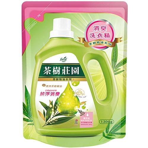 茶樹莊園 茶樹天然濃縮消臭洗衣精 純淨消臭 補充包 1300g