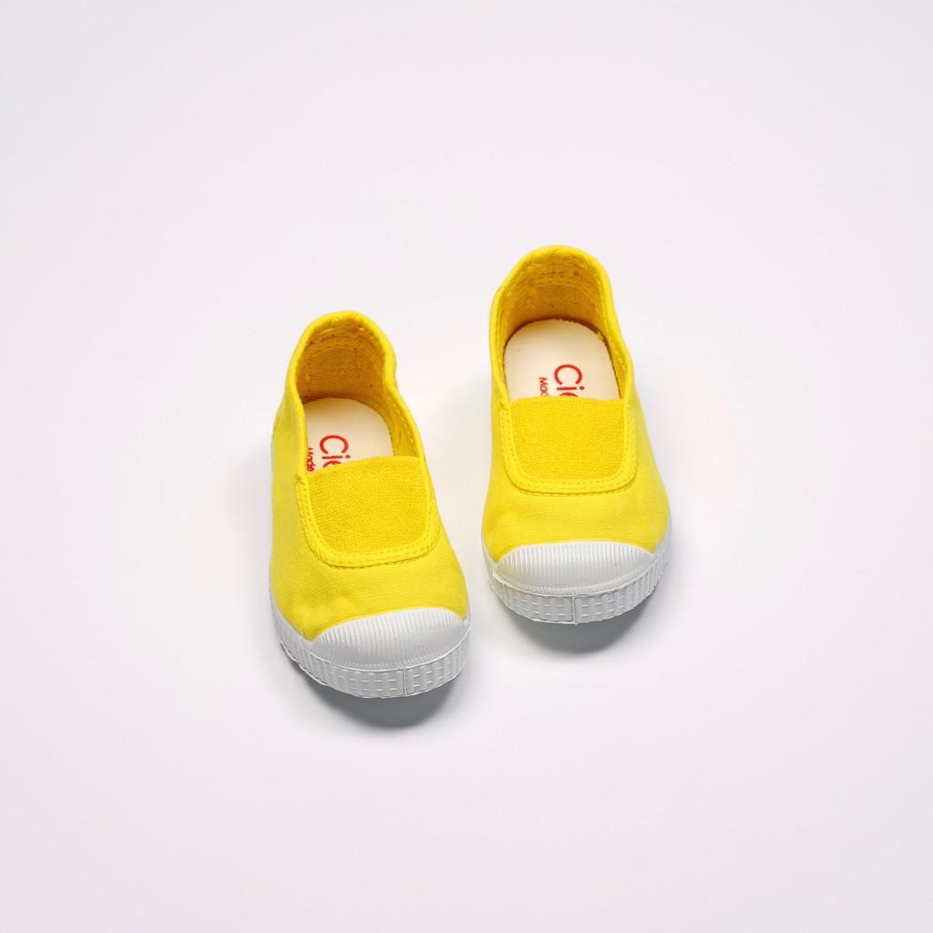 CIENTA 西班牙國民帆布鞋 75997 70 鮮黃色 經典布料 童鞋