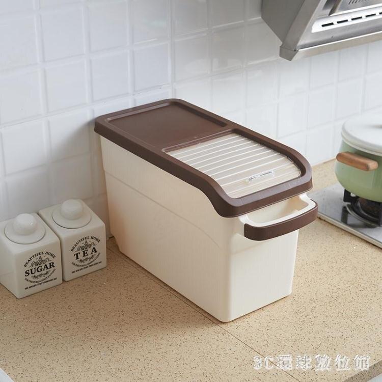 儲米箱 米桶防潮20斤裝大米缸廚房面粉收納盒防蟲10kg密封米罐家用LB19176