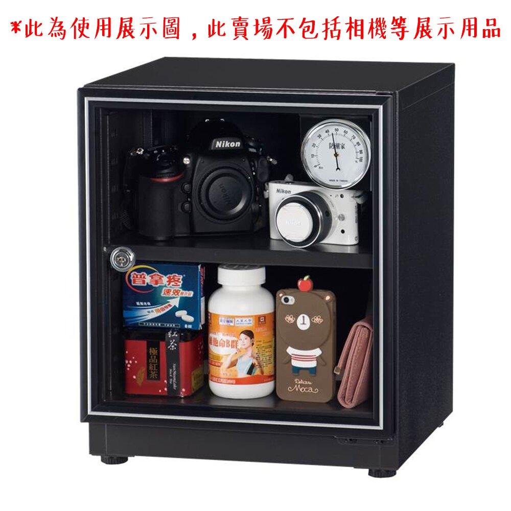 ◎相機專家◎ 防潮家 SD-48 黑 電子防潮箱 36L 防潮櫃 防霉 防氧 省電 靜音 5年保固 台灣製造 公司貨