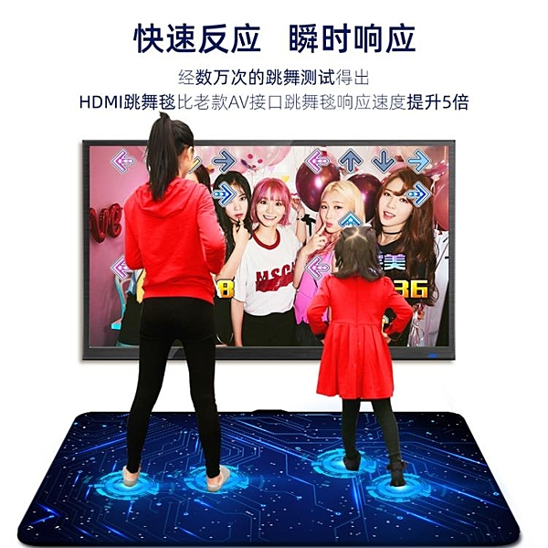 HDMI高清雙人無線跳舞毯