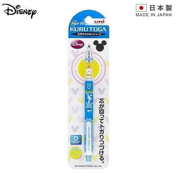 【 日本製 】日本限定 三菱鉛筆 KURUTOGA 迪士尼 唐老鴨 標準版 0.3mm 自動鉛筆