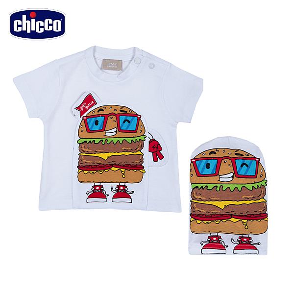 chicco-點心時刻-可收納短袖上衣-漢堡