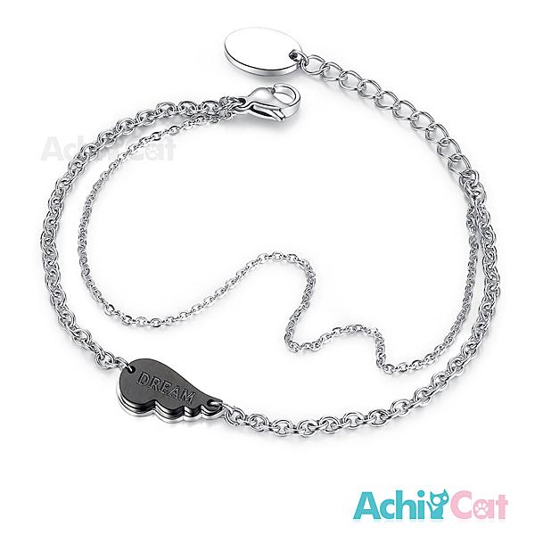 AchiCat展翅高飛鈦鋼手鍊女款抗過敏 層次雙鍊手鏈 珠寶白鋼 幸福時刻-翅膀H5057