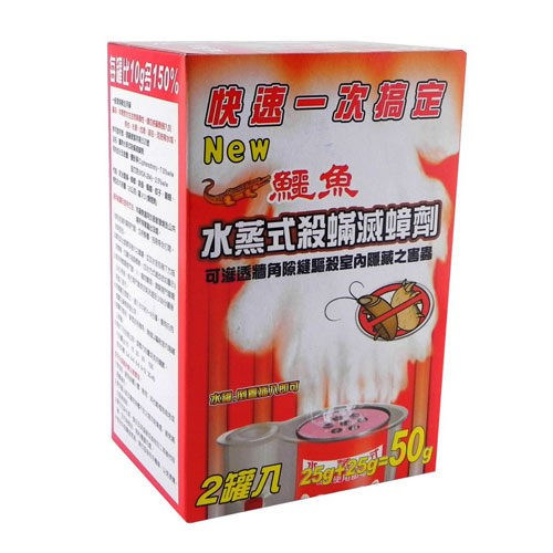 鱷魚 水蒸式 殺蹣滅蟑劑25g X 2 附瓶
