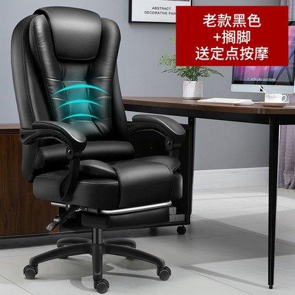 電競椅 電腦椅家用舒適久坐人體工學椅可躺護腰老闆椅遊戲辦公椅子『CM36606』