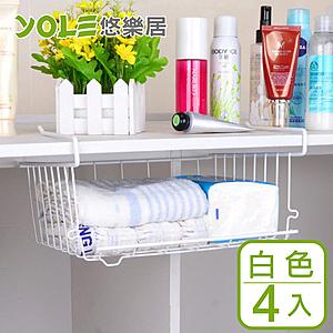 【YOLE悠樂居】衣櫥櫃多用掛式抽屜置物架收納籃(可層疊)-白(4入)