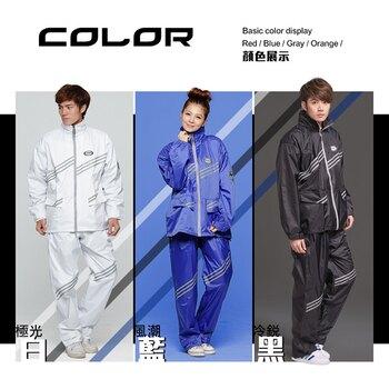 飛銳 新幹線時尚風雨衣-顏色隨機出貨(XL號) [大買家]