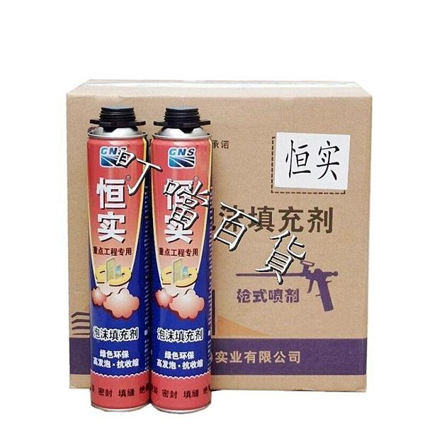 聚氨酯發泡劑填縫劑膨脹劑門窗發泡膠填充膠泡沫膠槍管式900克