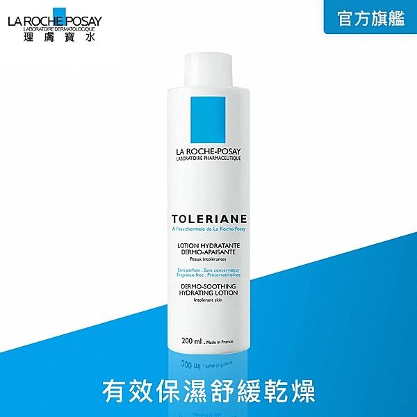理膚寶水 多容安舒緩保濕化妝水 200ml 保濕舒緩