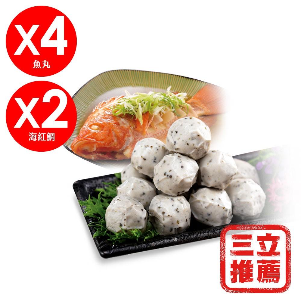 【鱻來厚道】褐藻魚丸+海紅鯛 -電電購