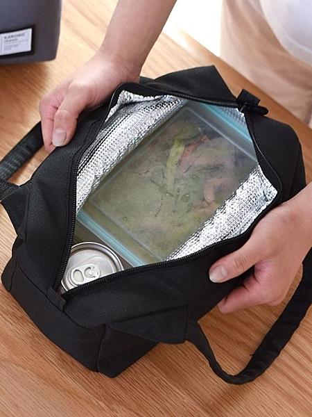 便當包 保溫袋包大號鋁箔餐包學生便當防水加厚裝飯帶飯的飯盒袋子手提袋 【快速】